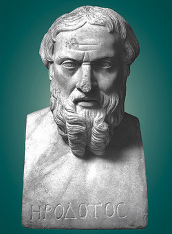 Herodotus the histories study guide